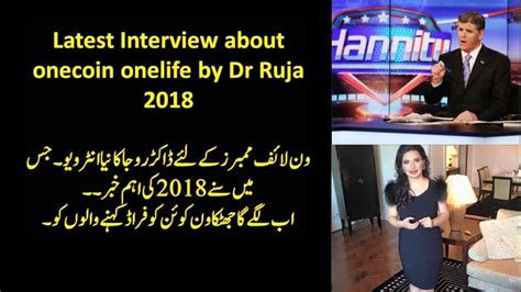 A Great interview of Dr Ruja about one coin 2018/Latest