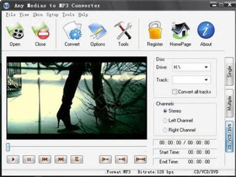 Any Media to MP3 Converter Download